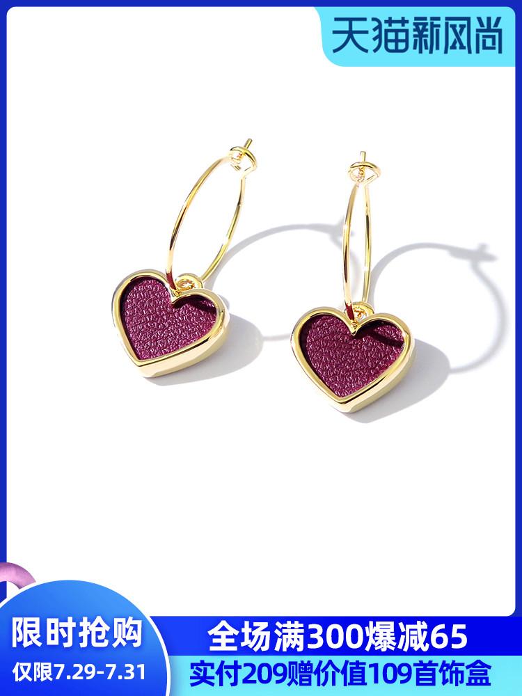 Wine red love earrings 2021 new fashion earrings female Korean temperament net red earrings heart-shaped New Year's eve earrings