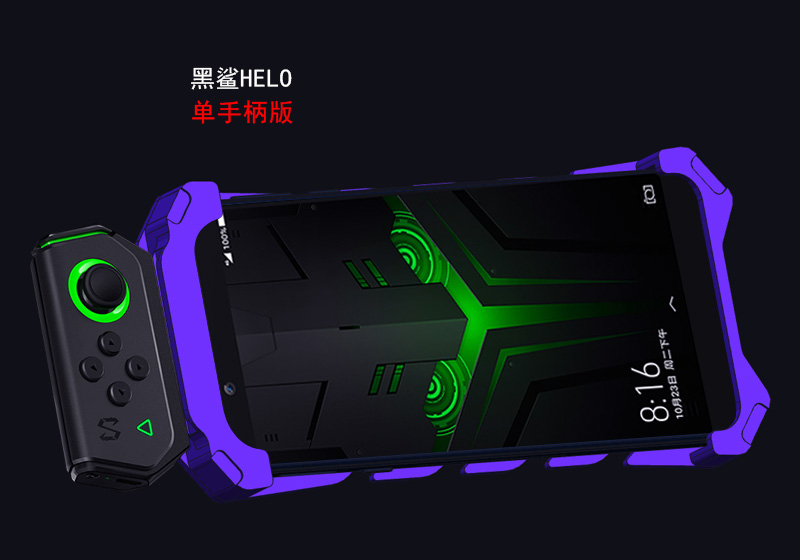 SIMON New THOR II Aviation Aluminum Alloy Shockproof Armor Metal Case Cover for Xiaomi Black Shark 2