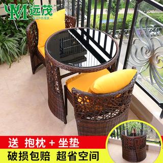 Комплекты уличные,  Плетеный стул три образца балкон маленький столик случайный домой современный простой спинка плетеный стул сын суд больница стул на открытом воздухе столы и стулья, цена 9772 руб