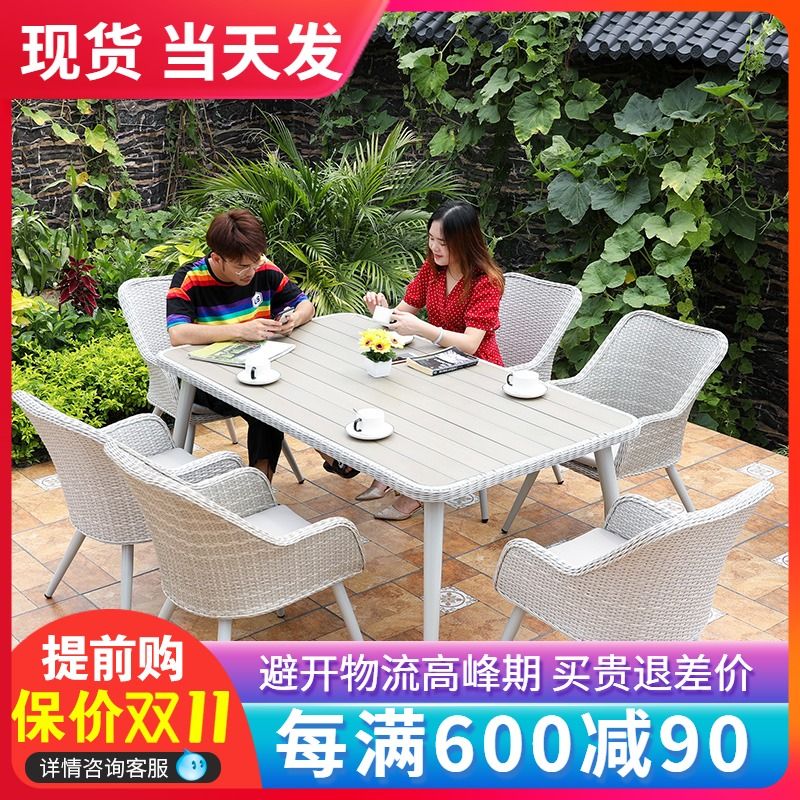 White outdoor table and chair courtyard casual open-air terrace garden outdoor net red Nordic balcony rattan chair combination