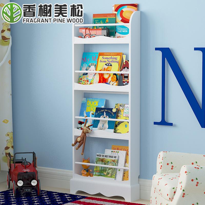 儿童书架落地绘本书报架壁挂简易幼儿园宝宝实木靠墙上小书架柜