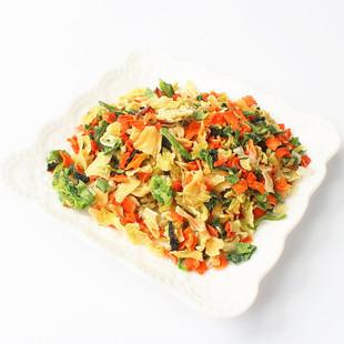【粒仔记】脱水蔬菜包500g