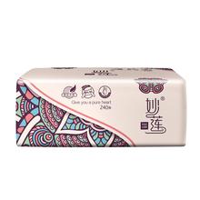 木浆抽纸s码小包装方便携带纸为健康