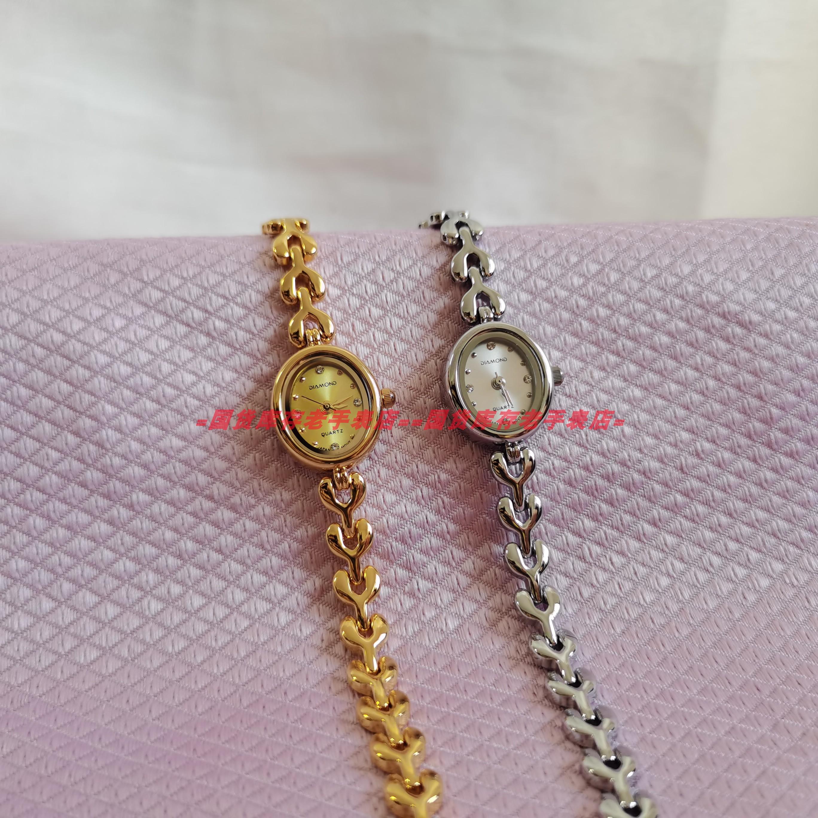 手錶代購全新庫存上海鉆石牌氣質復古小巧迷你全銅鍍金石英小金豆小金錶