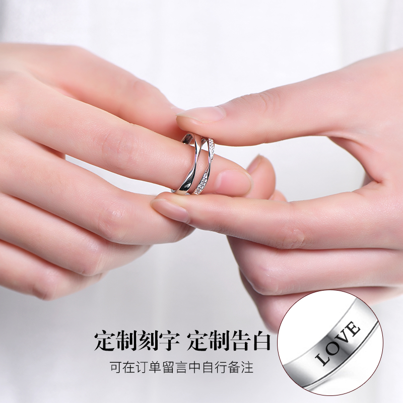 fd705a5eec Mobius ring couple ring a couple of pure silver rings for men and women
