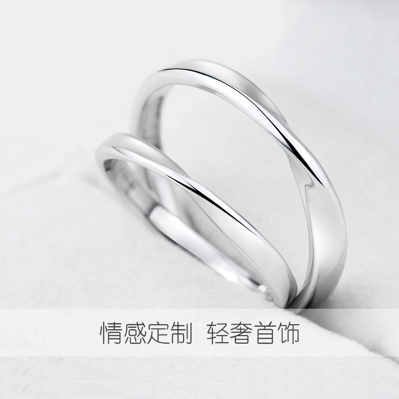 f954203de Mobius ring couple ring female Japanese and Korean hipster 925 sterling  silver ring male tail ring small finger ...