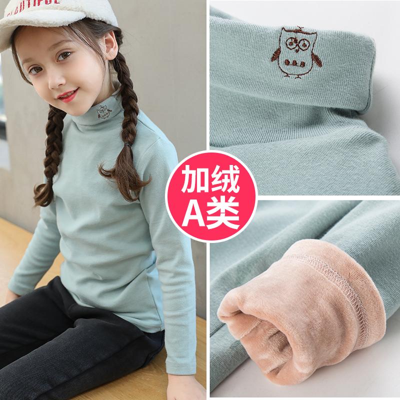 女童加绒打底衫高领冬季纯棉儿童长袖T恤大童保暖加厚上衣秋冬装