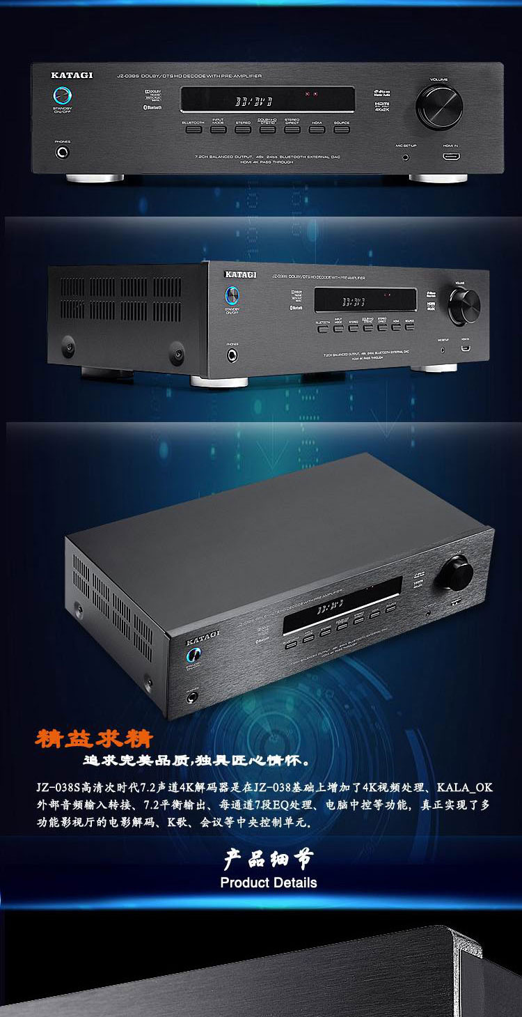 cheap Purchase china agnet Cinema 3D Decoder Dolby DTS Certification