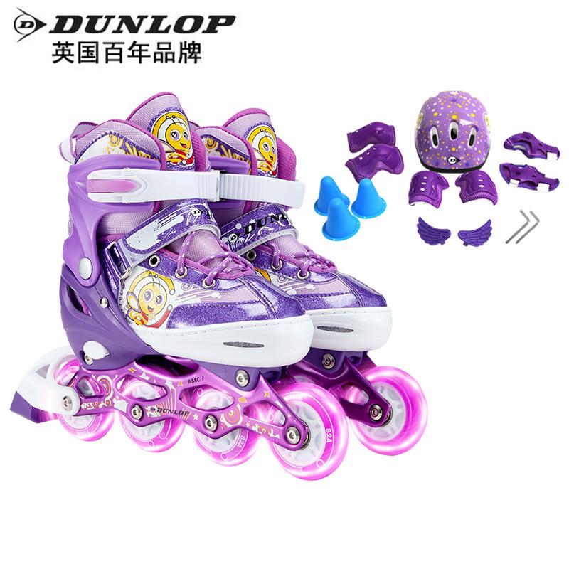 英國DUNLOP溜冰鞋兒童全套裝男女旱冰輪滑鞋直排輪可調3-10歲