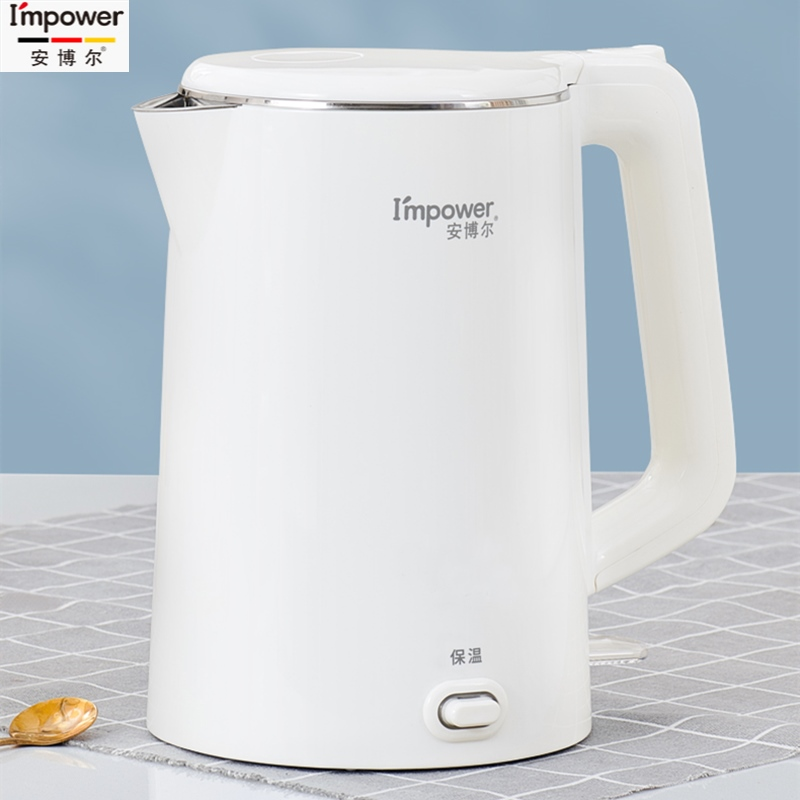 安博尔电热ㄨ水壶大容量家用便捷1.7L开水壶自�u动断电保温不锈钢045B