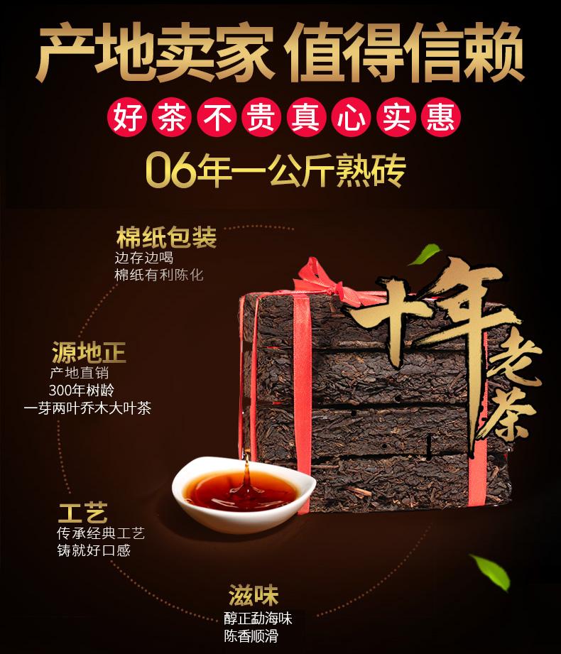 06茶砖_04.jpg