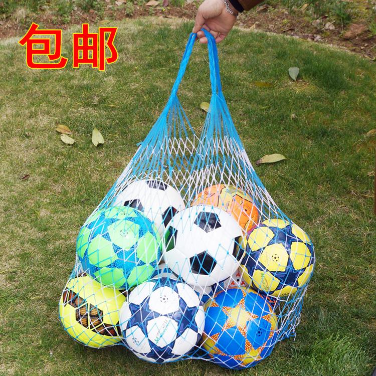 Отверстия сетка баскетбол широкая сеть карман футбол мешок сетчатый мешочек детский сад специальный строка сумка хранение разбираться морской мяч строка сумка