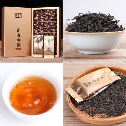 正山小种红茶茶叶特级浓香型武夷山桐木关红茶新茶散装袋装礼盒装