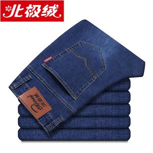 【买一送一】北极绒弹力春季牛仔裤