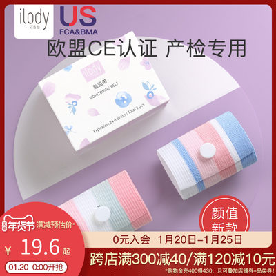 Elodi fetal heart monitoring belt fetal heart monitoring with pregnant women's production inspection bandage strap hospital universal fetal supervision zone 2