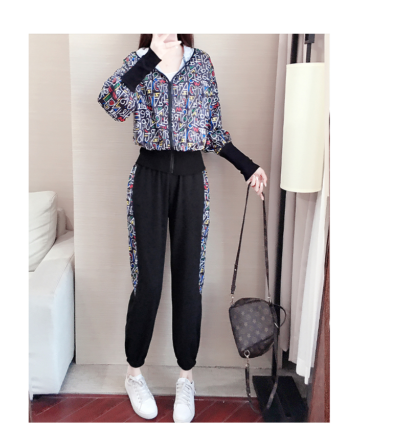 Spring/Autumn 2020 new long-sleeved sports suit women's fashion show thin cardigan casual two-piece set 62 Online shopping Bangladesh