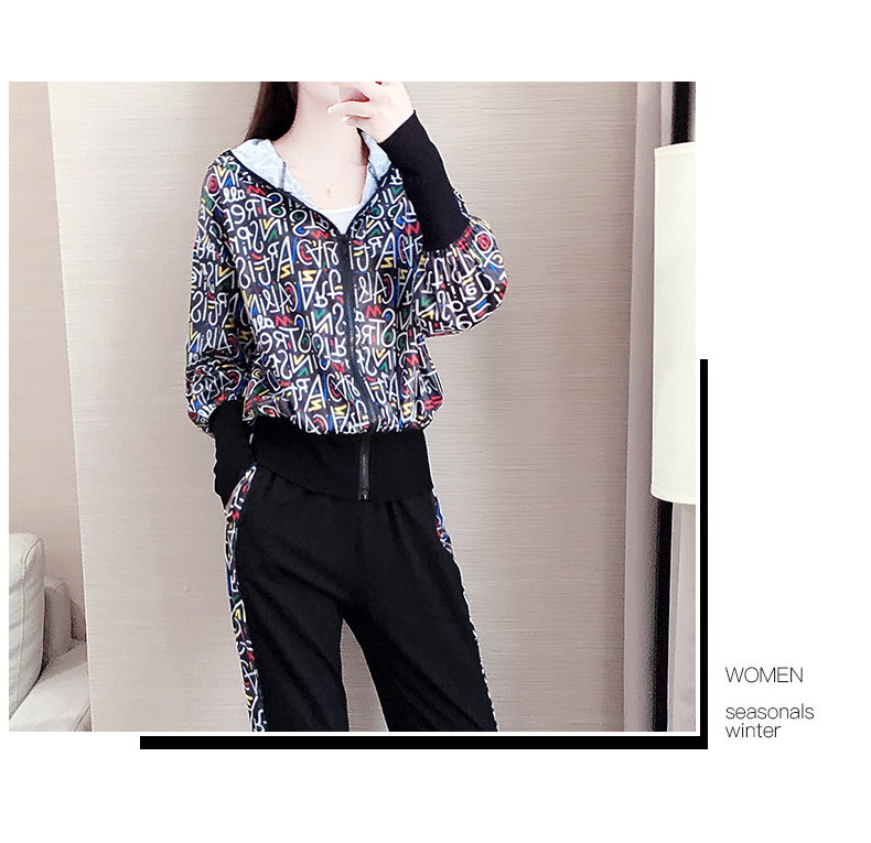 Spring/Autumn 2020 new long-sleeved sports suit women's fashion show thin cardigan casual two-piece set 58 Online shopping Bangladesh