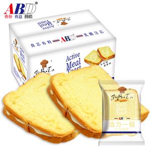 【ABD】营养早餐吐司面包2斤