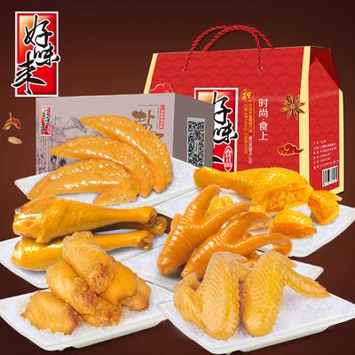 年货礼盒广东特产休闲零食礼包好味来鸡米鸡腿鸡爪鸡翅套餐盐焗鸡可领取天猫超市优惠券10元