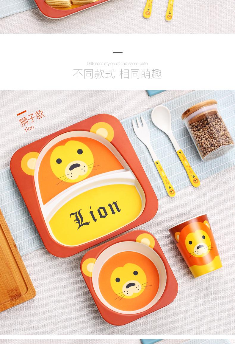 创意竹纤维儿童餐具吃饭餐盘分隔格婴儿早餐宝宝副食品碗叉勺子套装详细照片