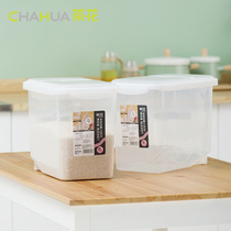 Camellia Rice bucket kitchen insect storage rice box seal dust-proof rice noodle rice Collection