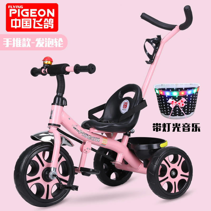 FLYING PIGEON HAND PUSH FOAM WHEEL PINK