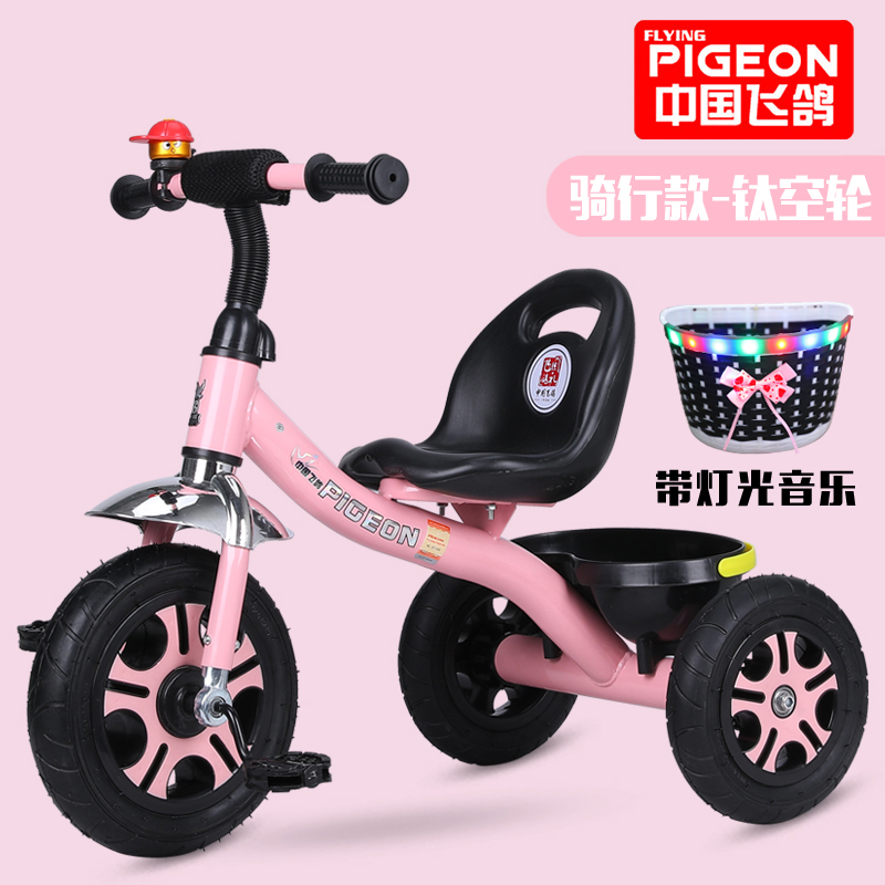FLYING PIGEON SIMPLE GREEN TITANIUM EMPTY WHEEL PINK