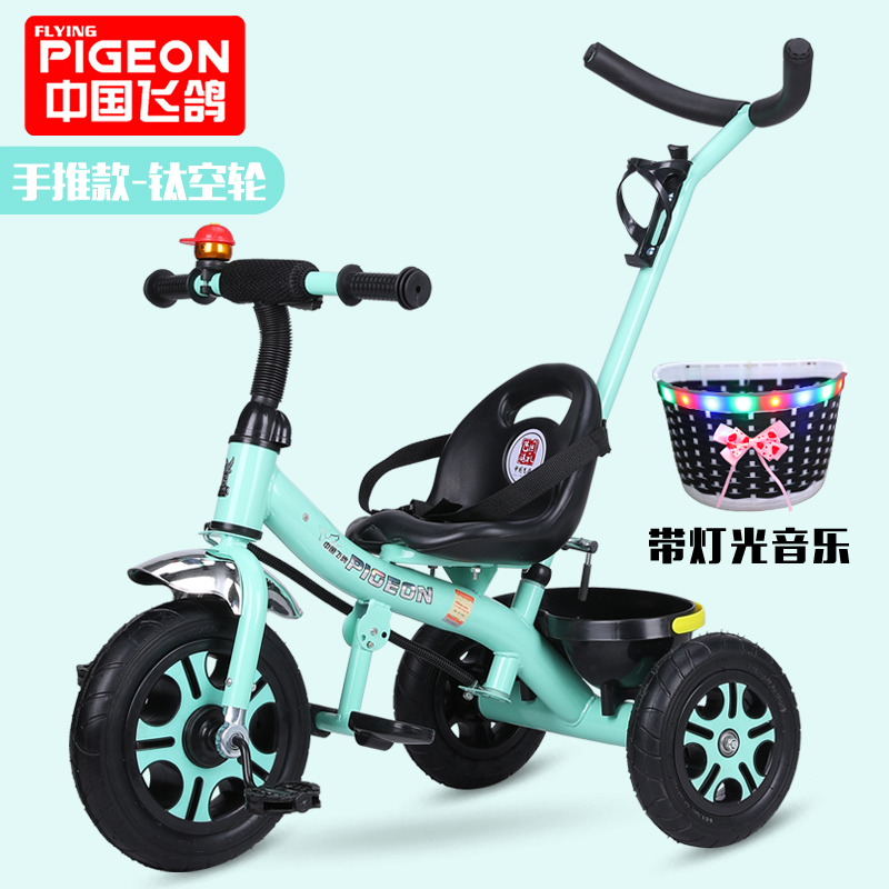 FLYING PIGEON HAND PUSH ECO-FRIENDLY TITANIUM EMPTY WHEEL LAKE GREEN