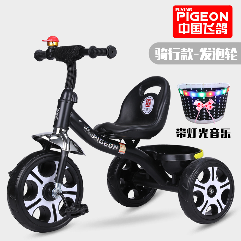 FLYING PIGEON SIMPLE FOAM WHEEL BLACK