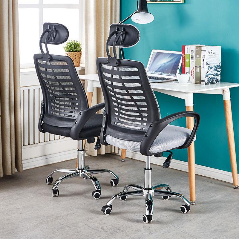 电脑椅家用靠背办公椅升降转椅头枕职员宿舍现代简约学生椅子(电脑椅家用靠背办公椅升降转椅)