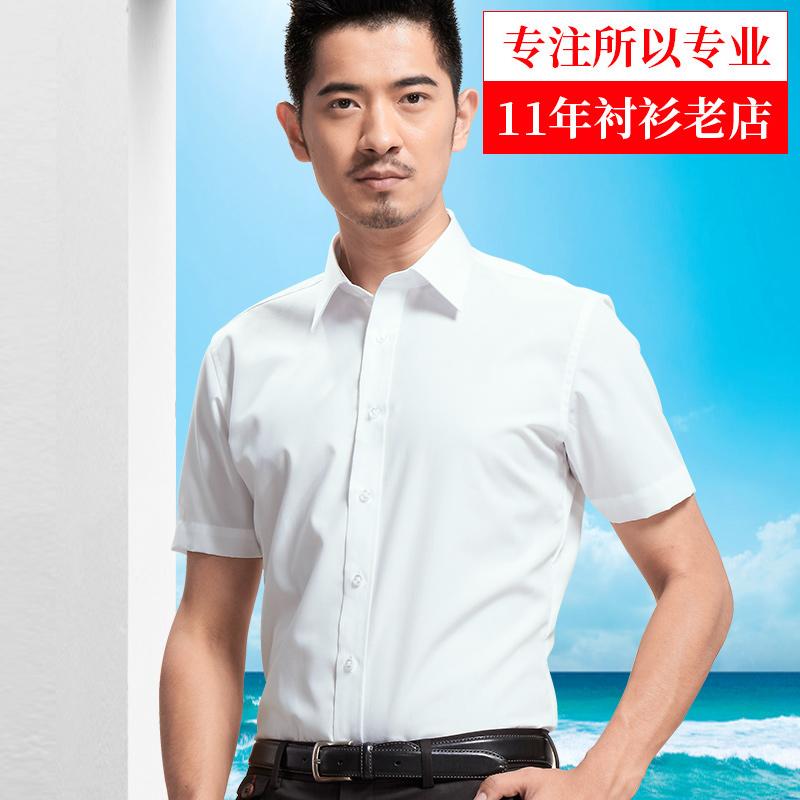 日本Flex旗下品牌 DeepOcean 高支长绒棉 男式短袖衬衫 ¥108包邮 多色可选