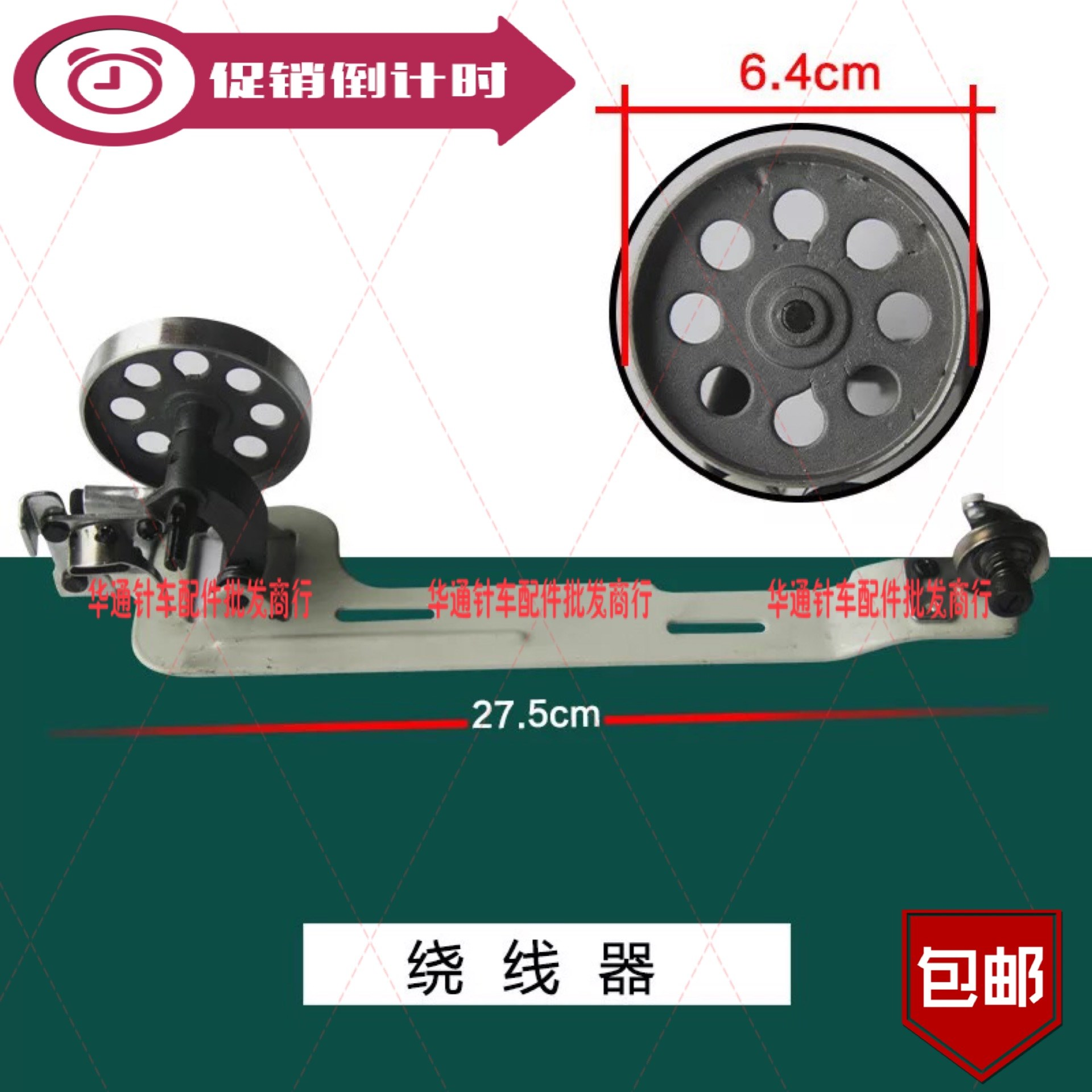 工业缝纫机 平车配件 打线器 绕线器 打线机 绕底线器(质量好)
