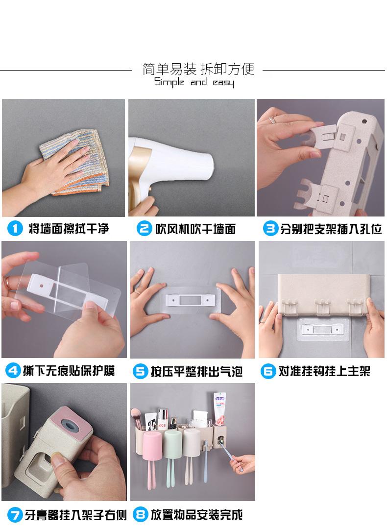 化妆室牙刷置物架免打孔牙刷架吸壁式收纳盒漱口杯套装牙杯架壁挂详细照片