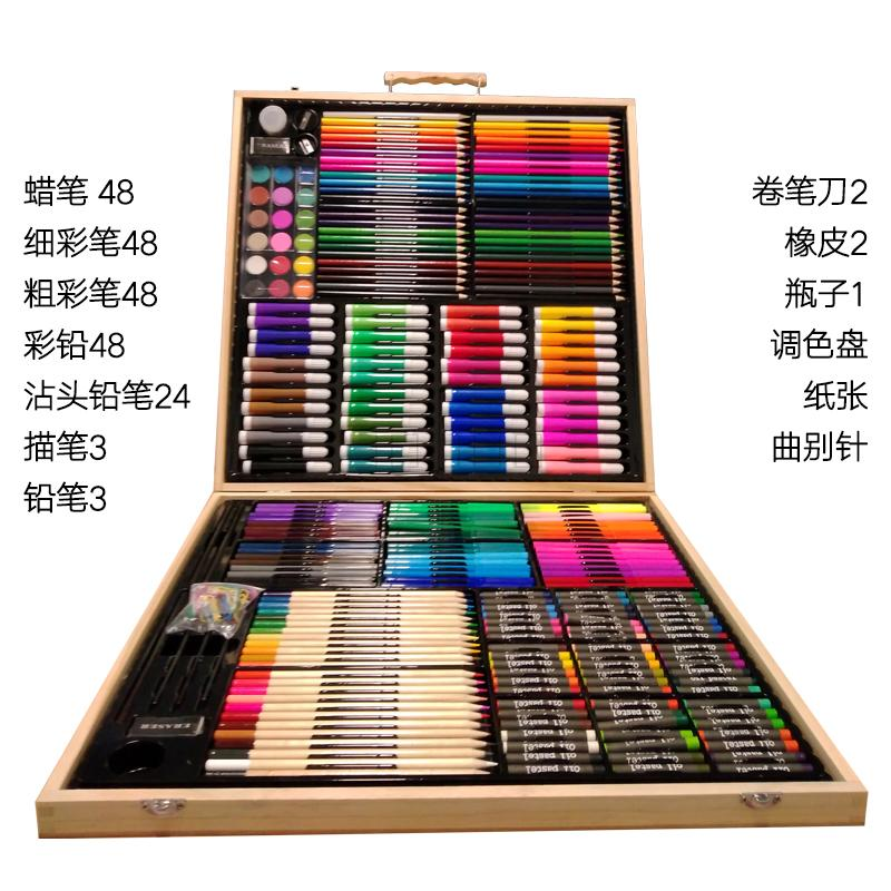 Childrens Painting Set Stationery Gift Box Art Watercolor Pen Crayon
