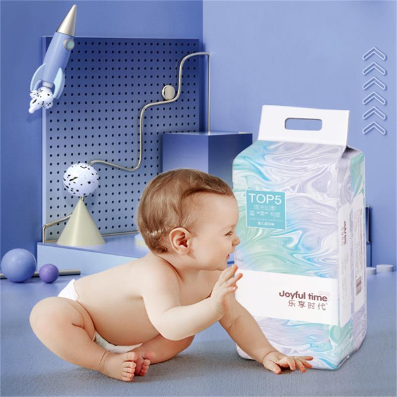 乐享时代纸尿裤S58新生婴儿尿不湿夏季超薄透气男女宝宝通用大包