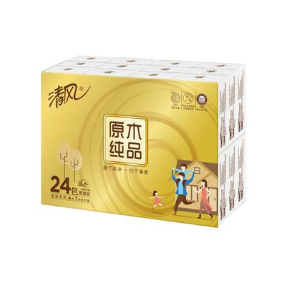 【超值24包】清风手帕纸小包纸巾