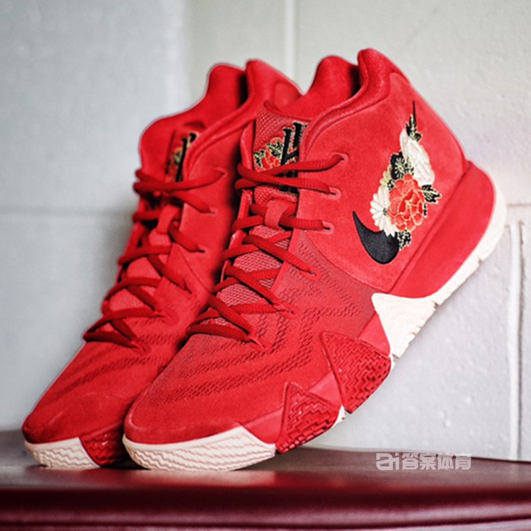 82bcc23a7e2 ... Nike Kyrie 4 CNY Irving 4 Chinese New Year Embroidery 943807-600 ...