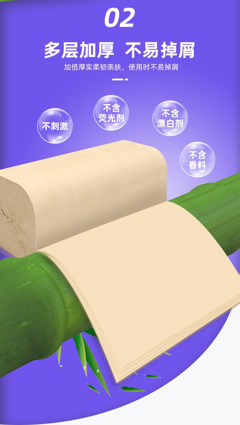限时特价包邮卷卫生纸缘点本色家庭实惠装捲筒卫生纸批发家用纸巾详细照片
