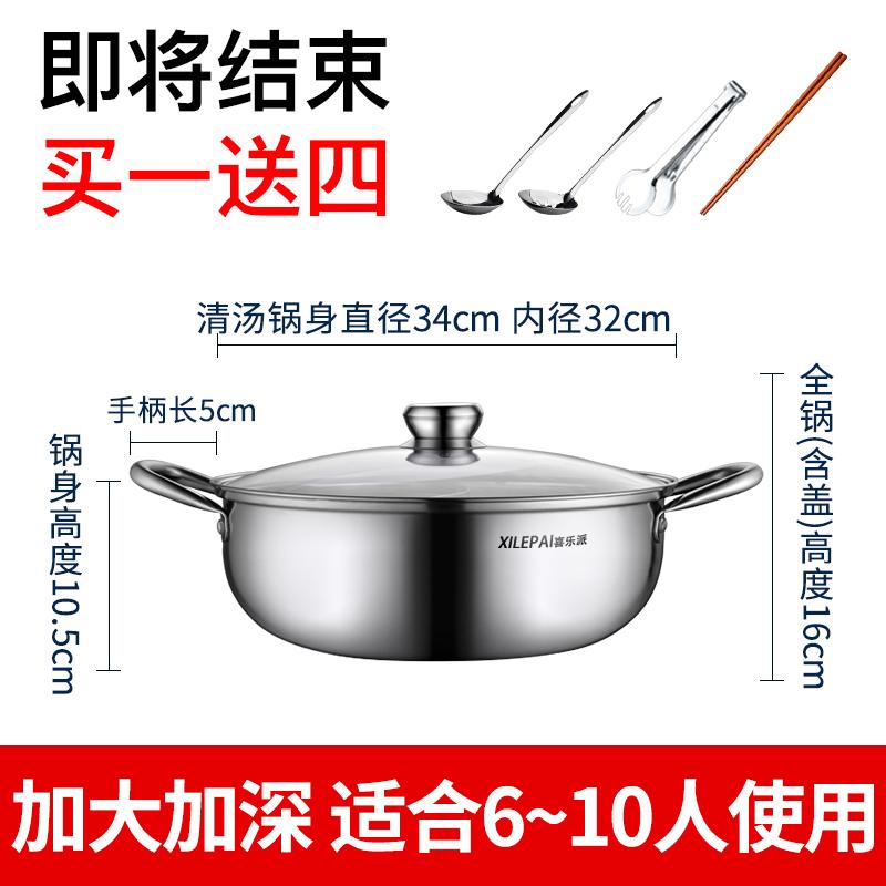 304 прозрачный суповый горшок утепленный плюс темно 32см(6-10 человек используют)