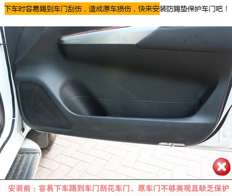 Miếng dán bảo vệ tapli cánh cửa xe Nissan Terra 2012-2018 - ảnh 3