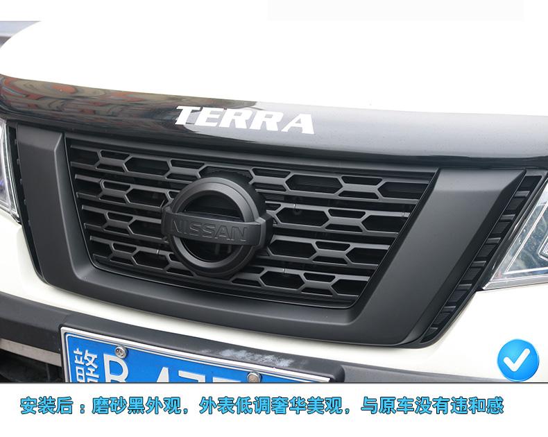 Mặt ca lăng Nissan Terra - ảnh 6