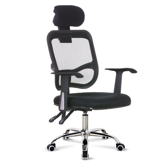 Computer chair household reclining swivel chair conference chair stool boss chair modern minimalist office chair game gaming chair