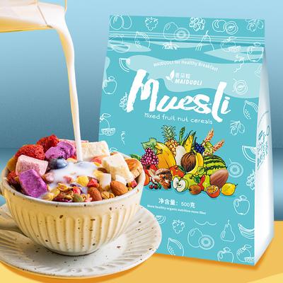 【送碗勺】即食酸奶水果坚果燕麦片