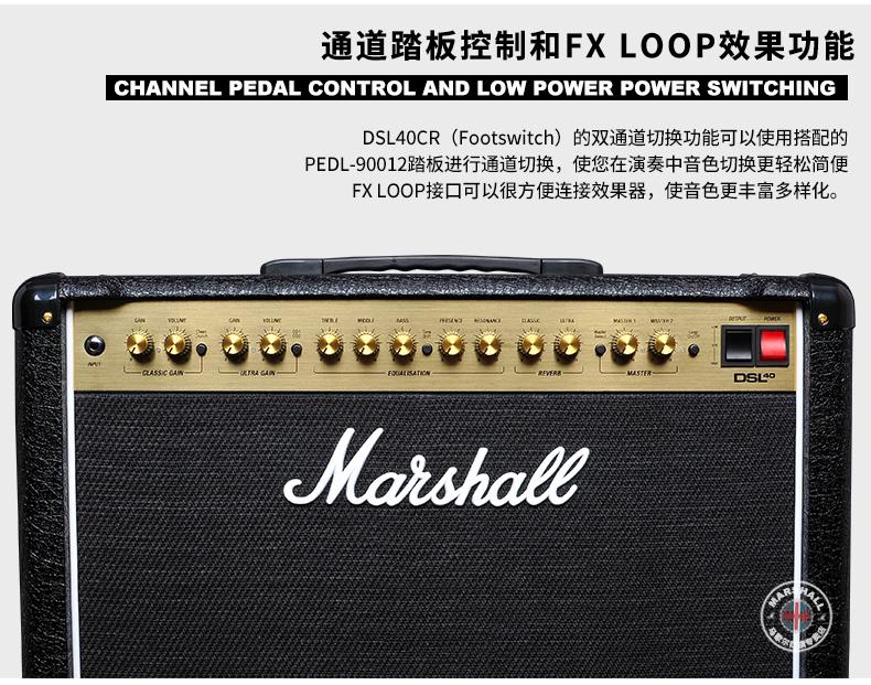 正品马歇尔MARSHALL电子管吉他音箱DSL40CR带混响马勺电吉他音响