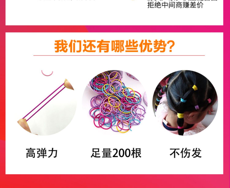 【可签到】可爱儿童彩色发绳【100根】8
