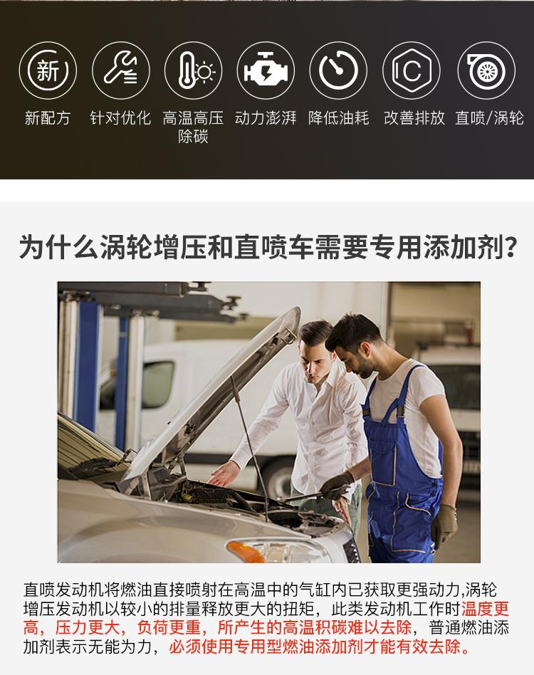 3M 燃油宝 除积碳燃油添加剂 有效改善发动机工况 冷车启动 图4