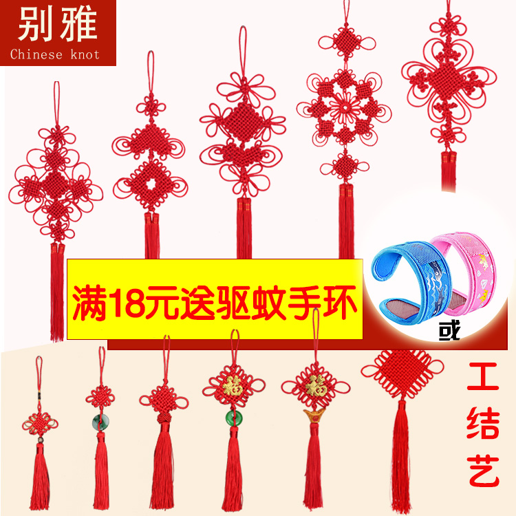 Chinese knot pendant trumpet ornament living room entrance blessing word large red wall hanging rope series peace knot Chinese festival