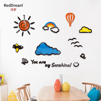 Free shipping! Sunny rainbow sky acrylic creative children's room kindergarten cartoon background wall self-adhesive wall stickers
