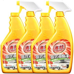 【4瓶】洛娃高效油烟净厨房油烟机清洁剂