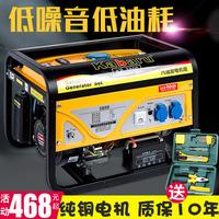Бензиновый генератор Kabaru3kw 220V один Фаза 380 вольт трехфазная 3/5/6 кВт 8 кВт маленький мини-дом